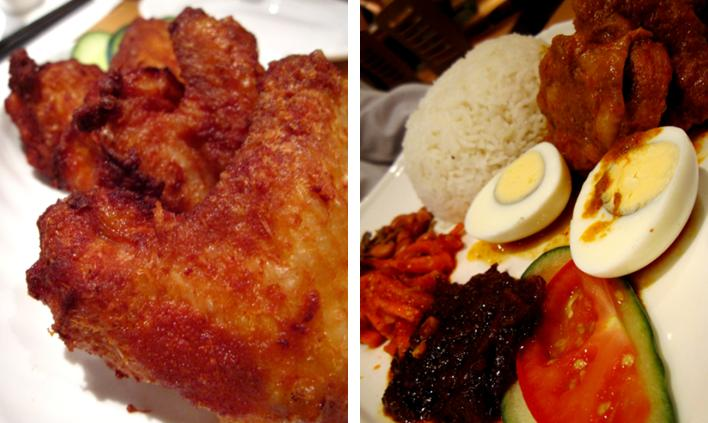 Rasa Sayang: ayam goreng (fried chicken); nasi lemak