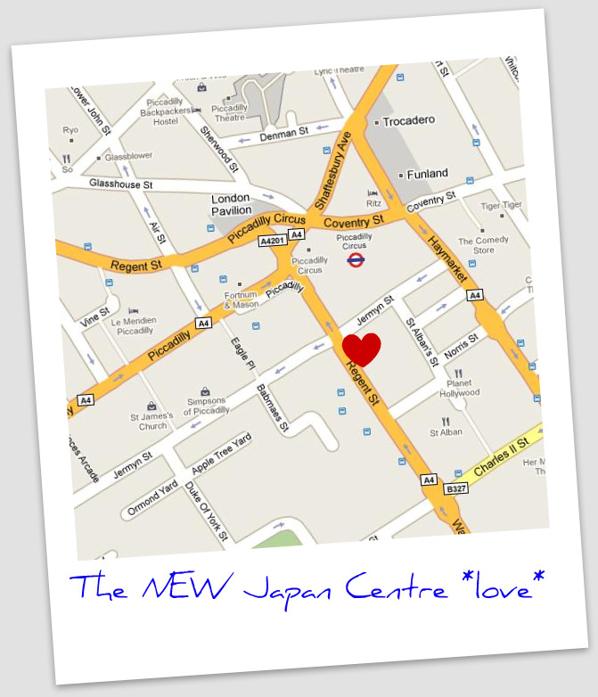 NEW Japan Centre on Lower Regent St